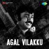 Agal Vilakku (Original Motion Picture Soundtrack) - EP