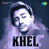 Khel Original Motion Picture Soundtrack EP