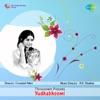 Aashada Maasam From Yudhabhoomi Single
