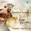 Aarambam Aavadhu From Thaarai Thappattai Single