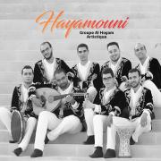Ijtamaana - Groupe Al Hoyam Artistique - Groupe Al Hoyam Artistique