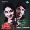 Phuleshwari Original Motion Picture Soundtrack
