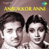 Oru Naal Ithu Crunaal From Anbukkor Anni Single