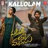 Kallolam From Padi Padi Leche Manasu Single
