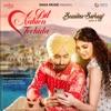Dil Nahion Torhida From Seasons of Sartaaj Single
