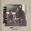 Yxng Bane - Problem (feat. Fredo) artwork