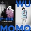 不懂你 (feat. P-ink) - Single, Momo Wu