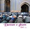 Dastan E Gham Vol 5