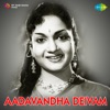 Aadavandha Deivam Original Motion Picture Soundtrack EP