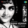 Bama Vijayam (Original Motion Picture Soundtrack) - EP
