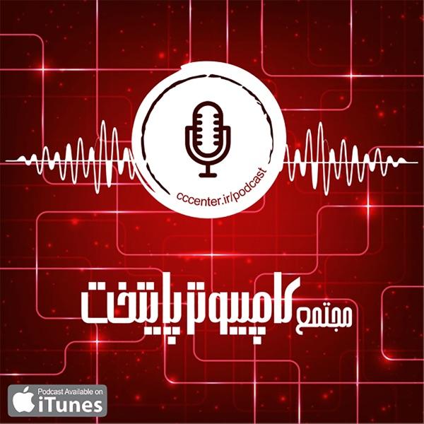 رادیو پایتخت