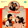 Baton Baton Mein Original Motion Picture Soundtrack EP