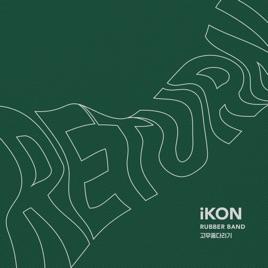 Rubber Band - Single by iKON