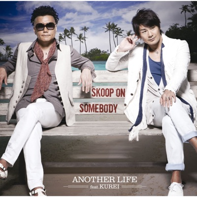 ANOTHER LIFE (feat. KUREI) [from キマグレン] - Single - Skoop on Somebody