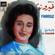 Bahebak Ma Baaref - Fairouz