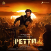 Petta Theme - Anirudh Ravichander mp3