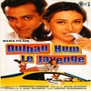 Dulhan Hum Le Jayenge (Original Motion Picture Soundtrack)