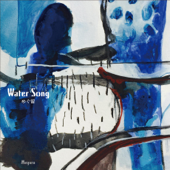 [Download] Water Song MP3