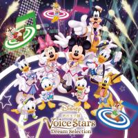 Various Artists - Disney 声の王子様  Voice Stars Dream Selection artwork