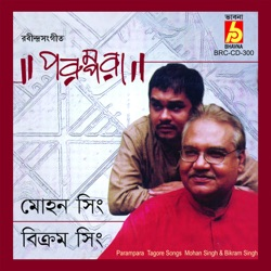 Album: Parampara by Mohan Singh Bikram Singh - Free Mp3