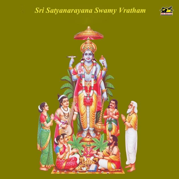 Pooja swamy sri pdf satyanarayana vidhanam