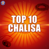 Top 10 Chalisa