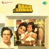 Arab Ka Sonaa (Abu Kaliya)