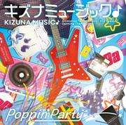 キズナミュージック♪ - Poppin'Party - Poppin'Party