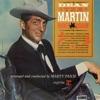 Rides Again, Dean Martin