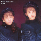 Twin Memories (Remastered 2013)