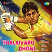 [Download] Thalaivaru Dhoni MP3