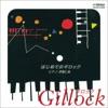 Gillock - Hajimeteno Gillock : a Young Pianist's First Big Note Solos