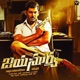 Jayasurya Original Motion Picture Soundtrack EP
