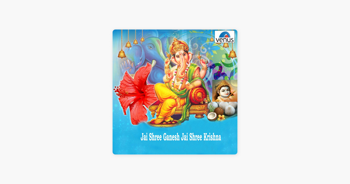 ‎Jai Shree Ganesh Jai Shree Krishna by Manjira Ganguly & Sarvesh Kumar