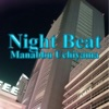 Night Beat - Single
