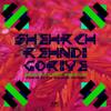 Tigerstyle - Shehr'ch Rehndi Goriye (feat. Srbjt Ldh) - EP artwork