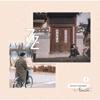 Jaz - Teman Bahagia (Acoustic Version) artwork