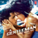 A Gentleman (Original Motion Picture Soundtrack) - EP - Sachin-Jigar