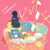Pink Lemonade - EP