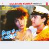 Dil Hai Ke Manta Nahin - Bengali (Original Motion Picture Soundtrack) - Bhushan Dua