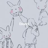 Esuna