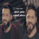 Eynak Mezanak - Maher Ahmad & Hossam Elmaged