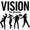 Vision ジャケット写真