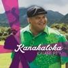 Kanakaloka - Single ジャケット写真
