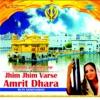Jhim Jhim Varse Amrit Dhara