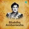 Bhaktha Ambareesha (Original Motion Picture Soundtrack) - EP