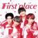 さだめ - First place