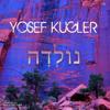 Nolda - Yosef Kugler