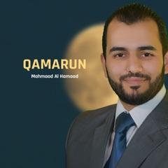 Qamarun (Inshad)