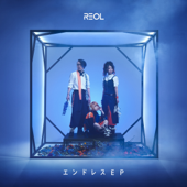 Endless EP-REOL